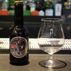 Birra Rumata Imperial Porter Birrificio 26 Nero Quokka Cafè Arezzo