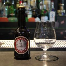 Birra Guadagnata Birrificio 26 Nero Quokka Cafè Arezzo