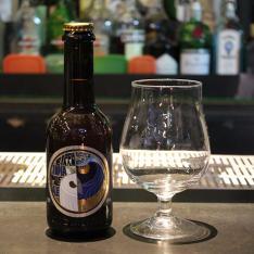 Birra Double IPA Ipnotica Birrificio 26 Nero Quokka Cafè Arezzo